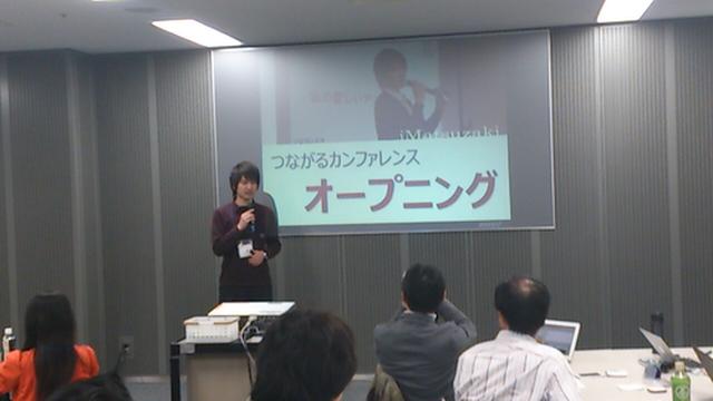 東京第4回目のつなカン開催。参加者とのつながりを感じるめちゃ楽しいイベントでした!