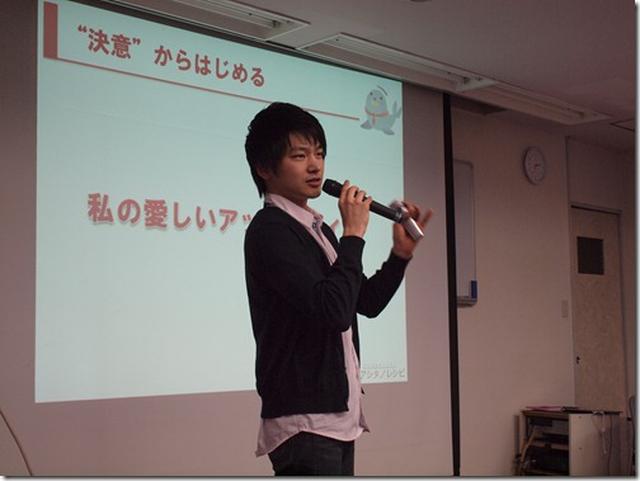 遂に明後日!!jMatsuzakiの「夢見るリアリスト」講座。席は残りわずかです!