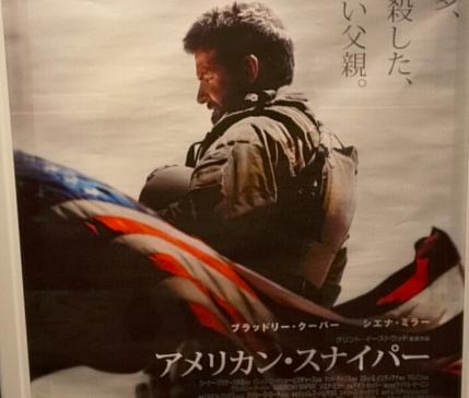 映画アメリカンスナイパーの感動は見終わった後にずっしりボディーに来る感じ