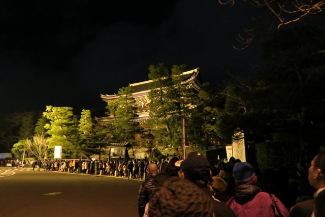 大晦日・年越しは京都知恩院で除夜の鐘を聞きながら過ごしました
