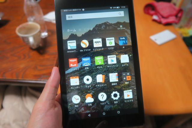 1ヶ月使ってわかったKindle Fire HD 8は最強の家用タブレットである