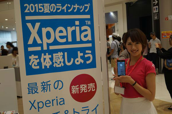 【PR】スマホはXperia Z4にするべき10の理由 #Xperiaアンバサダー