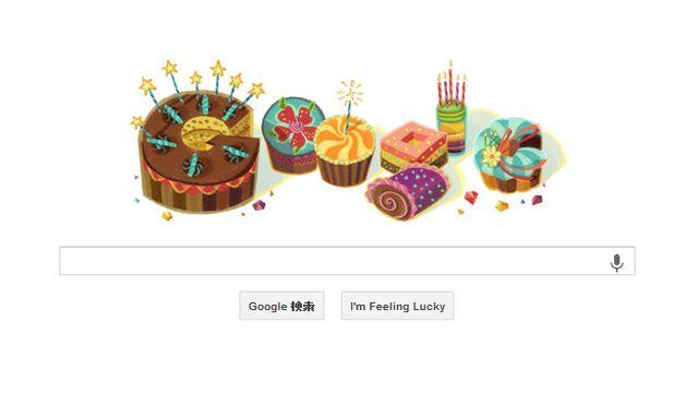 知らんかった!!Googleって誕生日だとロゴ変わるんや!!