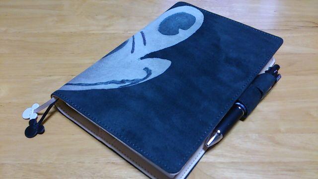 2014年の手帳として「ほぼ日手帳カズン ヴィンテージミッキー」を買いました!