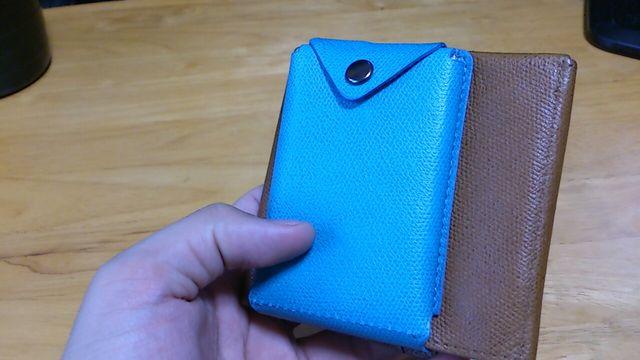 「薄い財布」の弱点を補う為「薄いカードケース」を買った。こりゃもうスタイリッシュ!