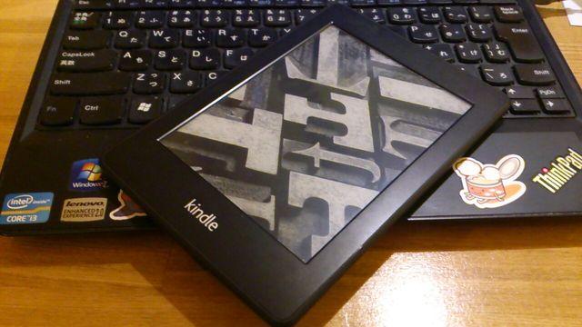 おい!Kindleで2014年3月27日まで角川ビッグセールやってんぞ!50%OFFだ!とりあえずこの本買っときな!