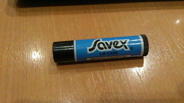 「俺の唇を潤したら大したもんだ」と豪語していた私が感動したリップクリーム「Savex」