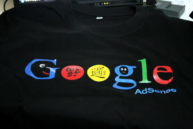 Google AdSenseの収益レポート更新を日本時間に変更する方法