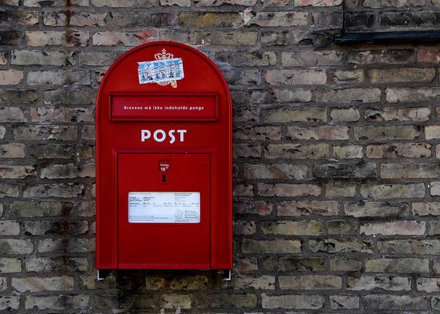 Amazon出品サービスにも最適!日本郵政の「レターパック」が便利!