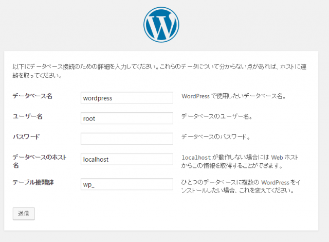 wordpress02