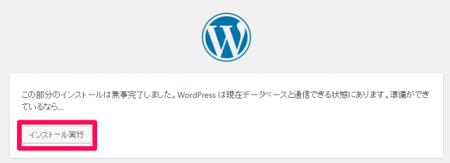 wordpress03