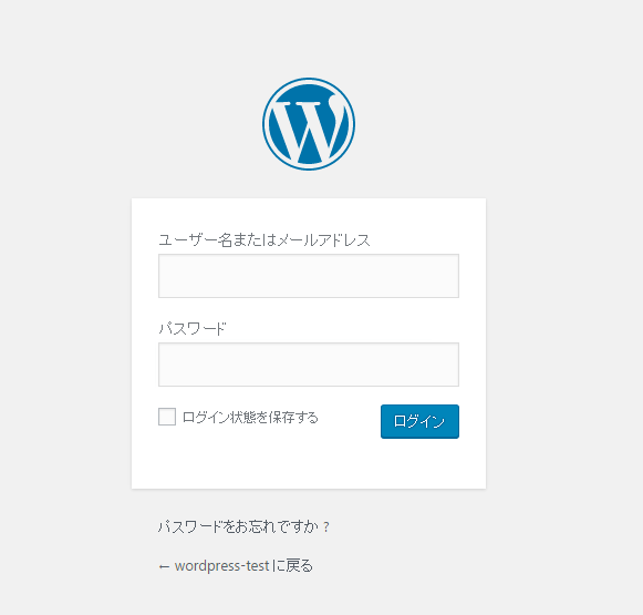 wordpress06